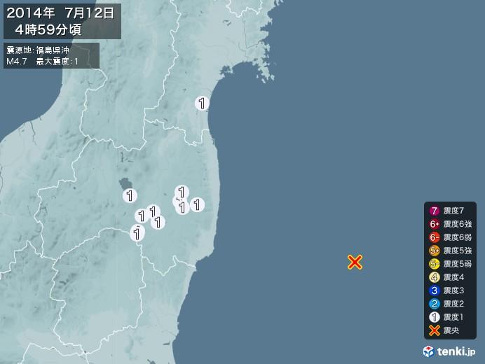 地震情報(2014年07月12日04時59分発生)