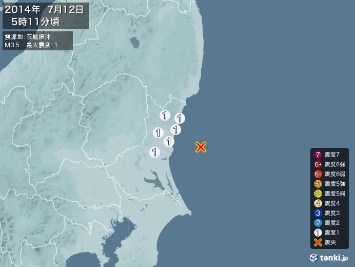 地震情報(2014年07月12日05時11分発生)