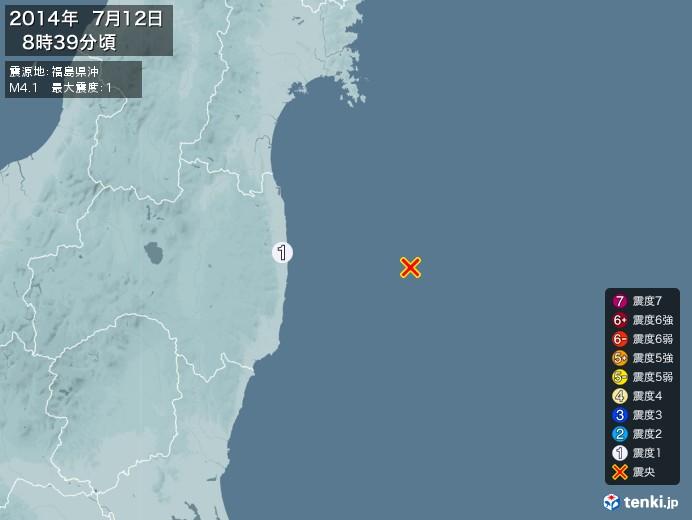 地震情報(2014年07月12日08時39分発生)