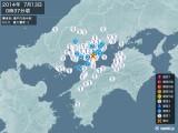 2014年07月13日00時37分頃発生した地震
