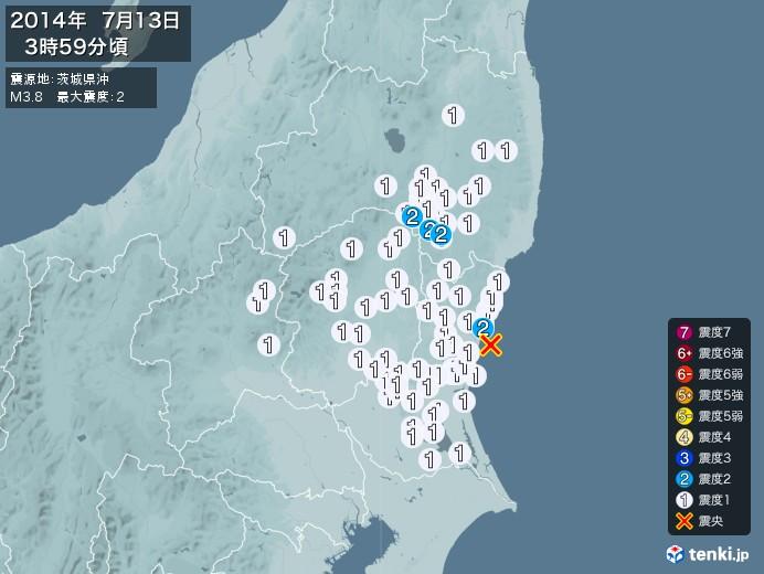 地震情報(2014年07月13日03時59分発生)