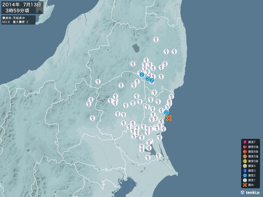 地震情報 2014年07月13日 03時59分頃発生 最大震度:2 震源地:茨城県沖(拡大画像)