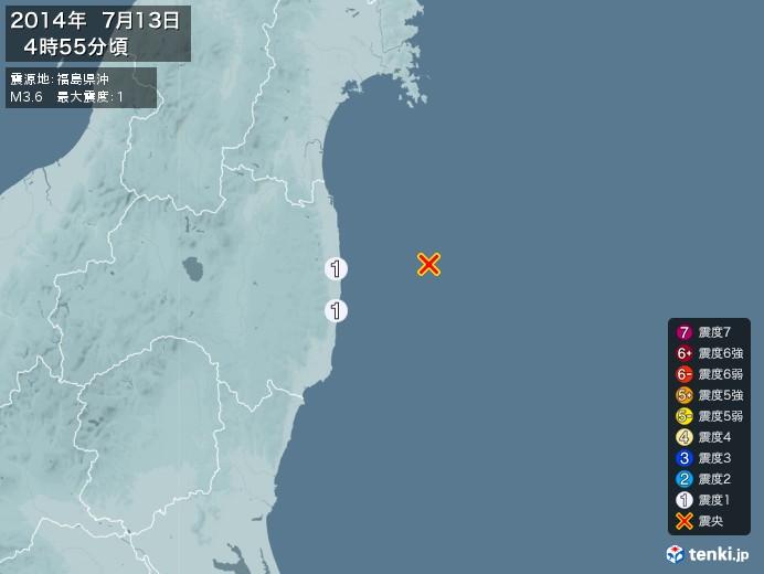 地震情報(2014年07月13日04時55分発生)