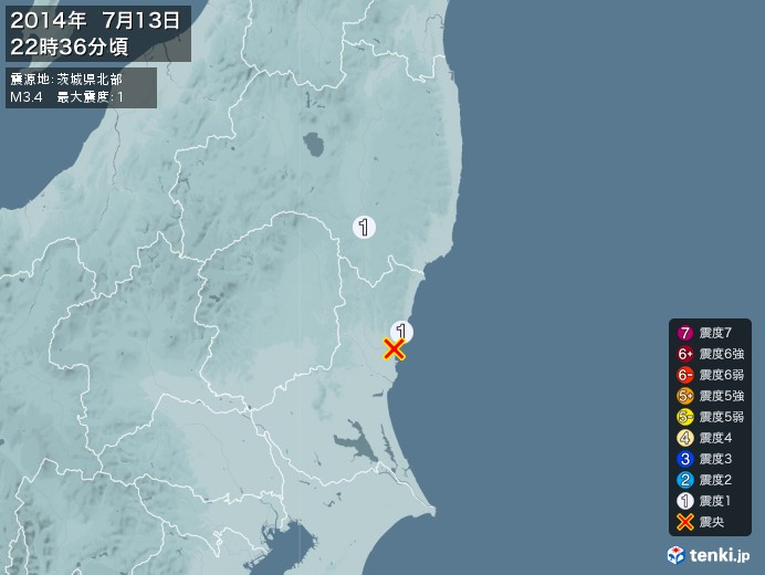 地震情報(2014年07月13日22時36分発生)