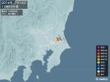 2014年07月14日17時53分頃発生した地震