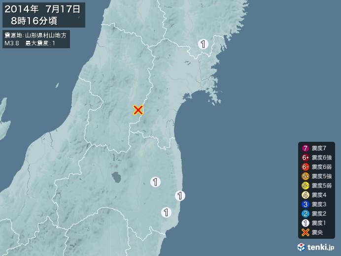 地震情報(2014年07月17日08時16分発生)