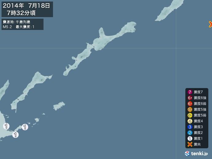 地震情報(2014年07月18日07時32分発生)