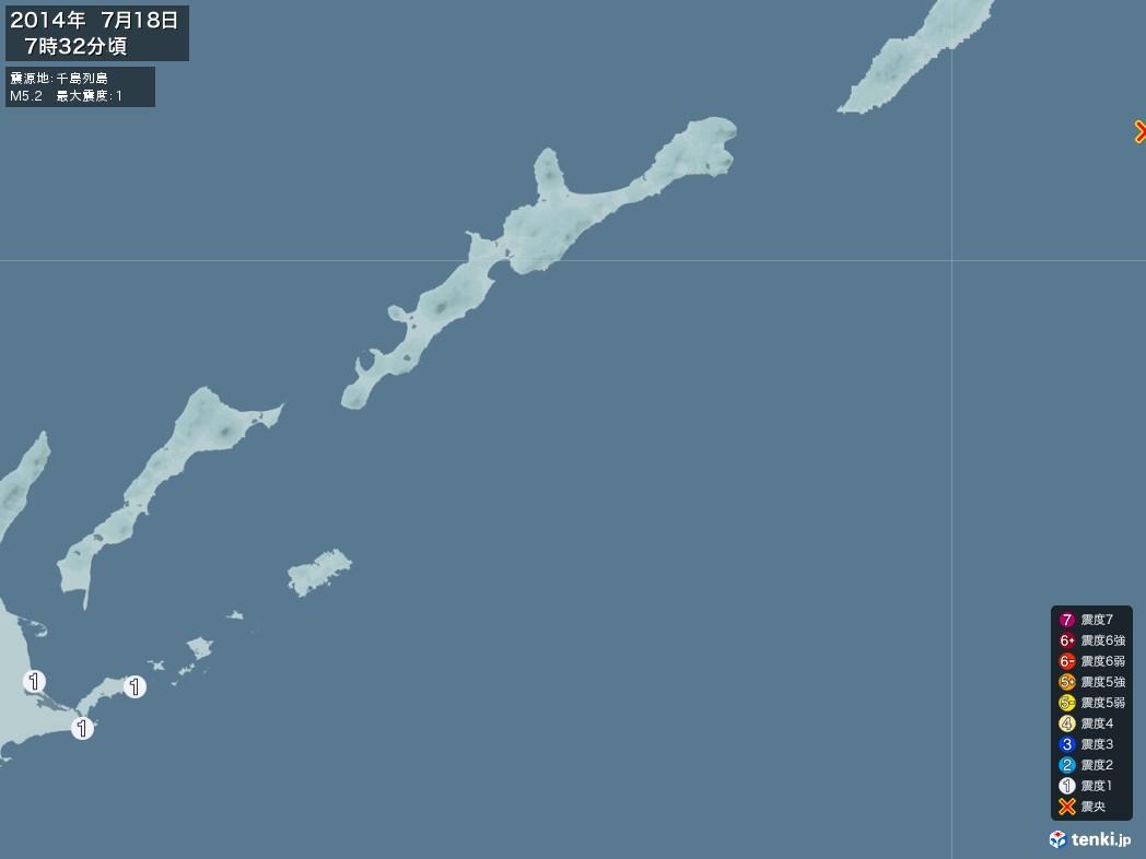 地震情報 2014年07月18日 07時32分頃発生 最大震度:1 震源地:千島列島(拡大画像)