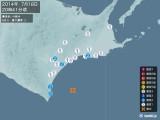 2014年07月18日20時41分頃発生した地震