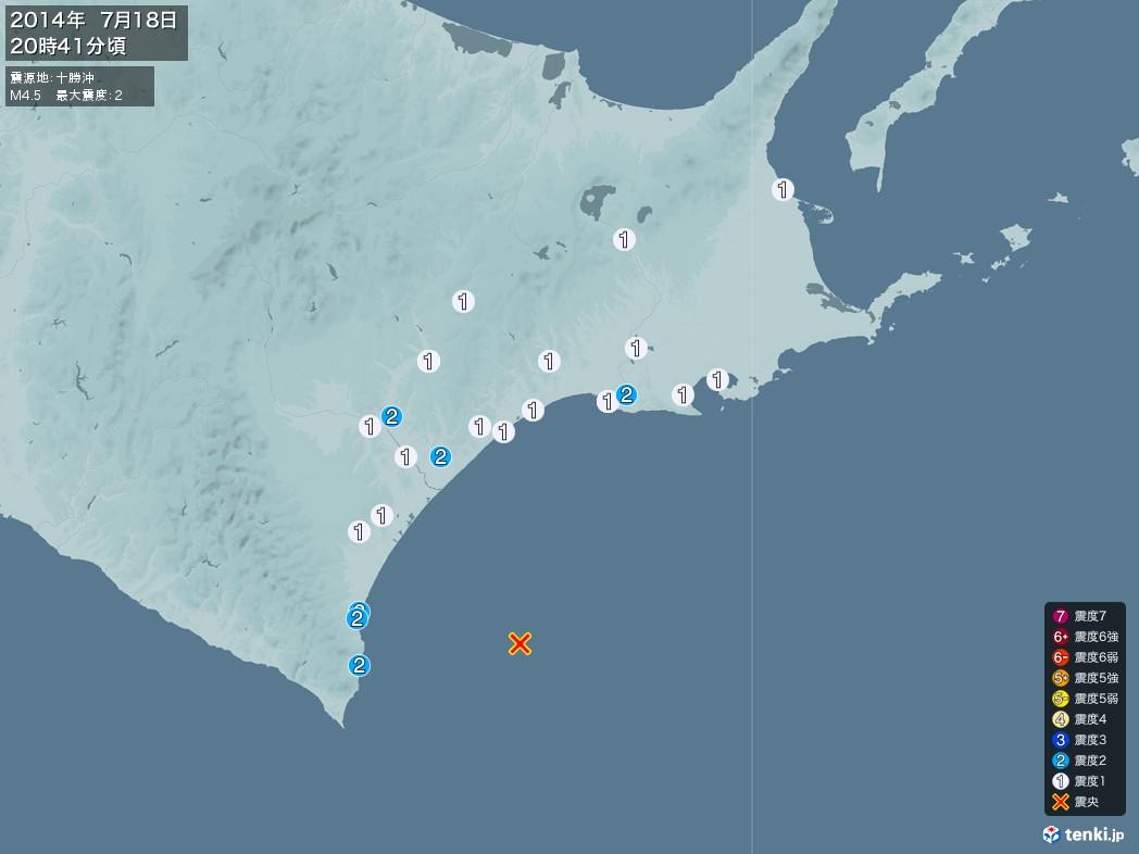 地震情報 2014年07月18日 20時41分頃発生 最大震度:2 震源地:十勝沖(拡大画像)