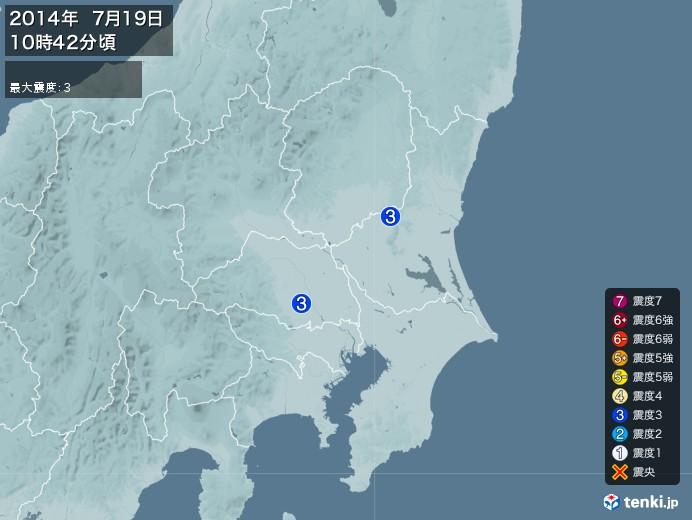 地震情報(2014年07月19日10時42分発生)