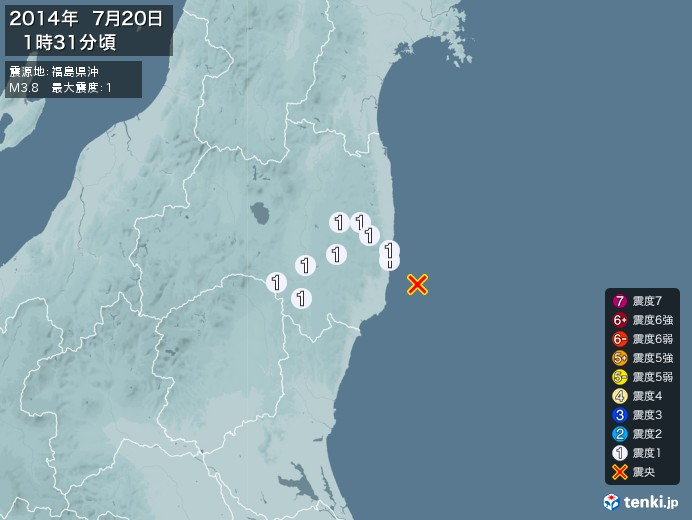 地震情報(2014年07月20日01時31分発生)