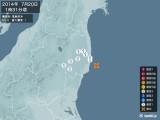 2014年07月20日01時31分頃発生した地震