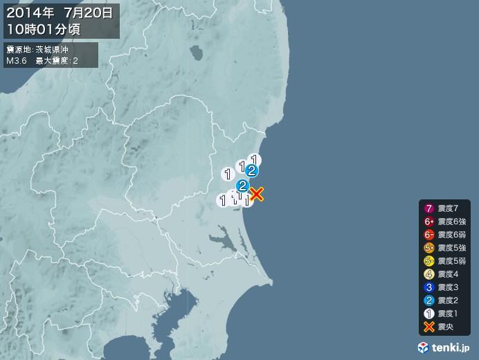 地震情報(2014年07月20日10時01分発生)