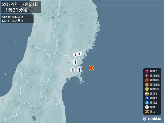 地震情報(2014年07月21日01時31分発生)