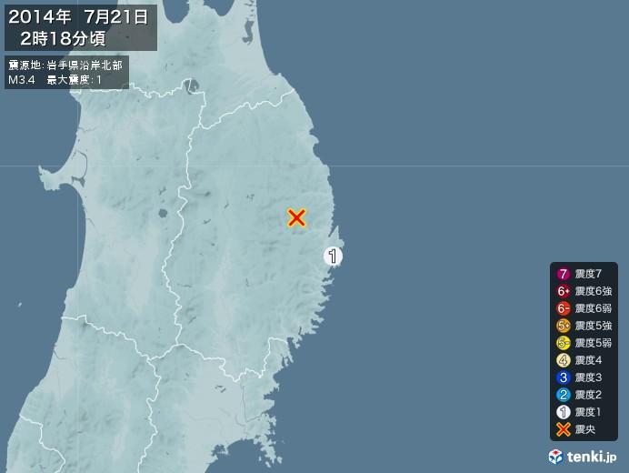 地震情報(2014年07月21日02時18分発生)