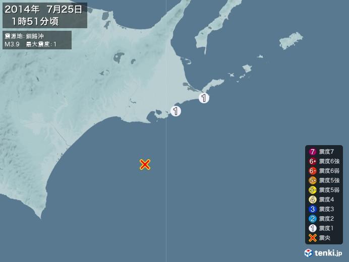 地震情報(2014年07月25日01時51分発生)