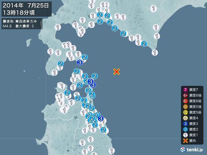 地震情報(2014年07月25日13時18分発生)
