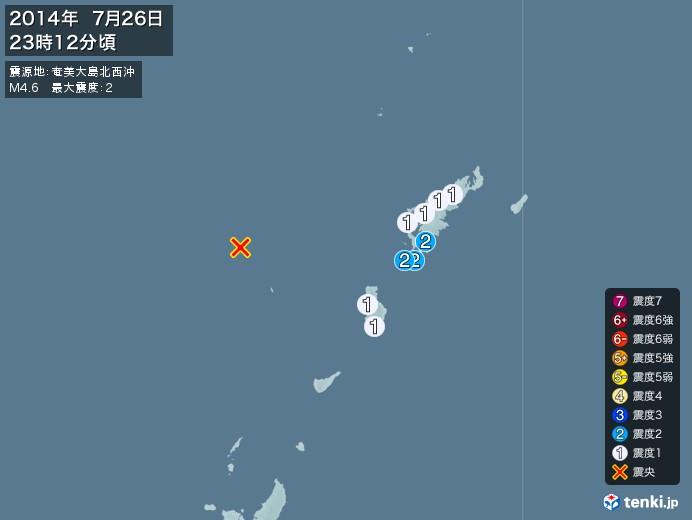 地震情報(2014年07月26日23時12分発生)