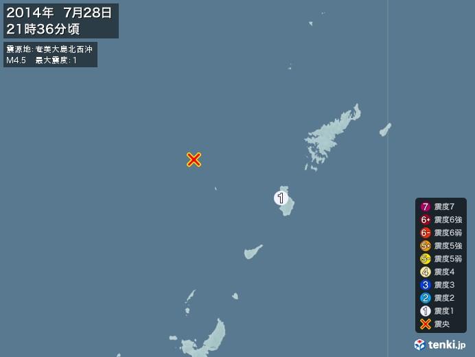 地震情報(2014年07月28日21時36分発生)