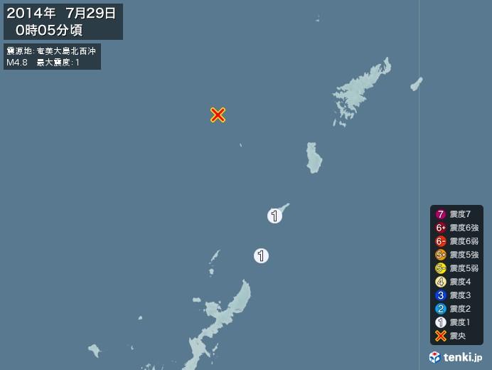 地震情報(2014年07月29日00時05分発生)
