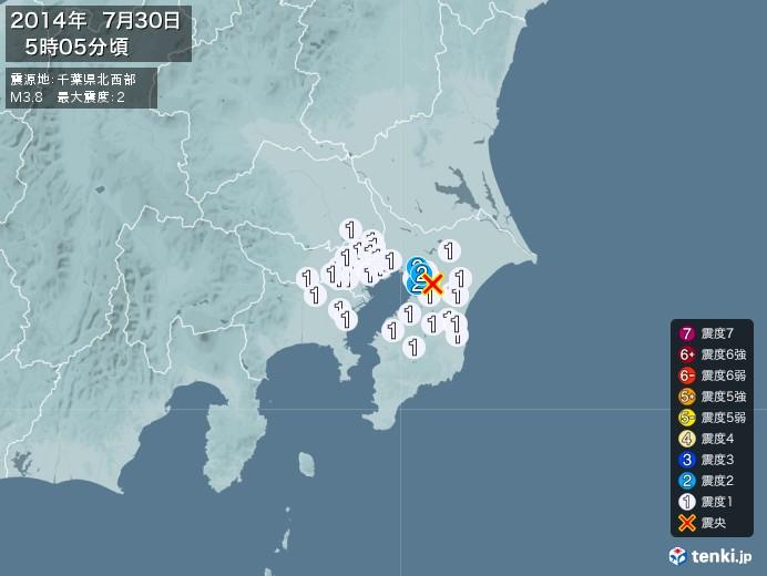 地震情報(2014年07月30日05時05分発生)