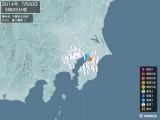 2014年07月30日05時05分頃発生した地震