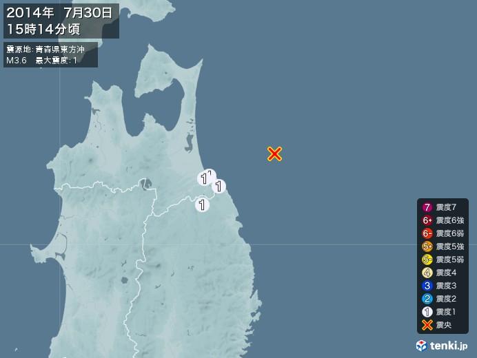 地震情報(2014年07月30日15時14分発生)