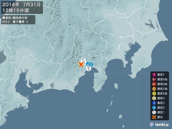 地震情報(2014年07月31日12時15分発生)