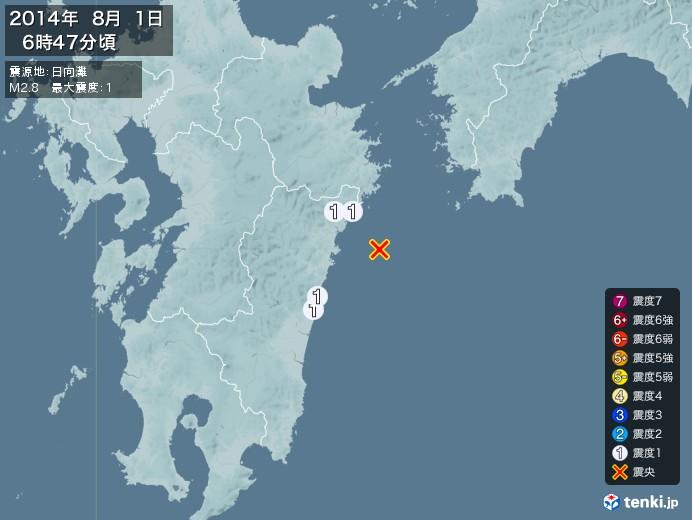 地震情報(2014年08月01日06時47分発生)