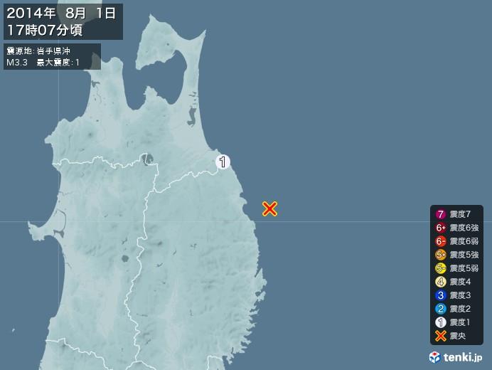 地震情報(2014年08月01日17時07分発生)
