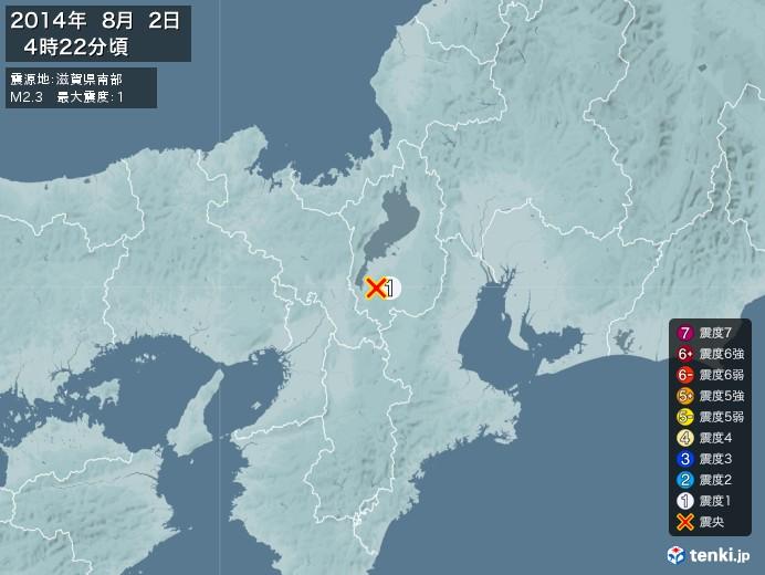 地震情報(2014年08月02日04時22分発生)