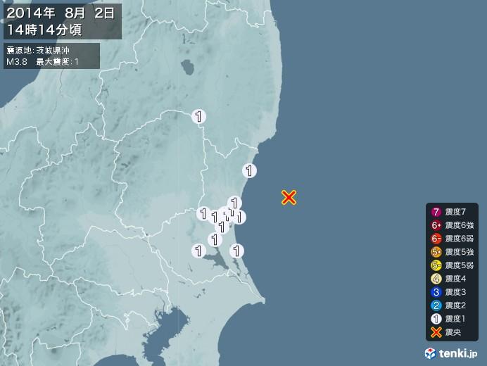 地震情報(2014年08月02日14時14分発生)