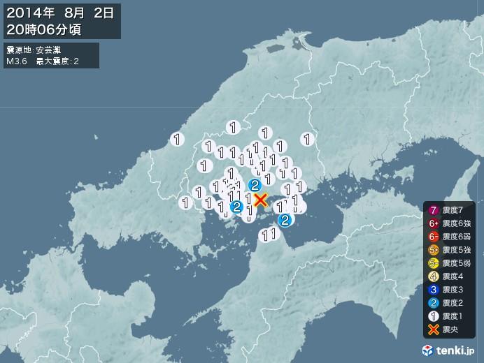 地震情報(2014年08月02日20時06分発生)