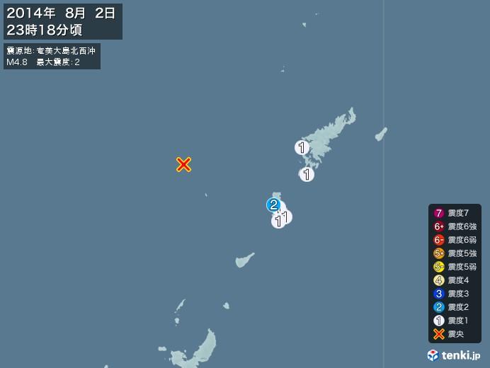 地震情報(2014年08月02日23時18分発生)