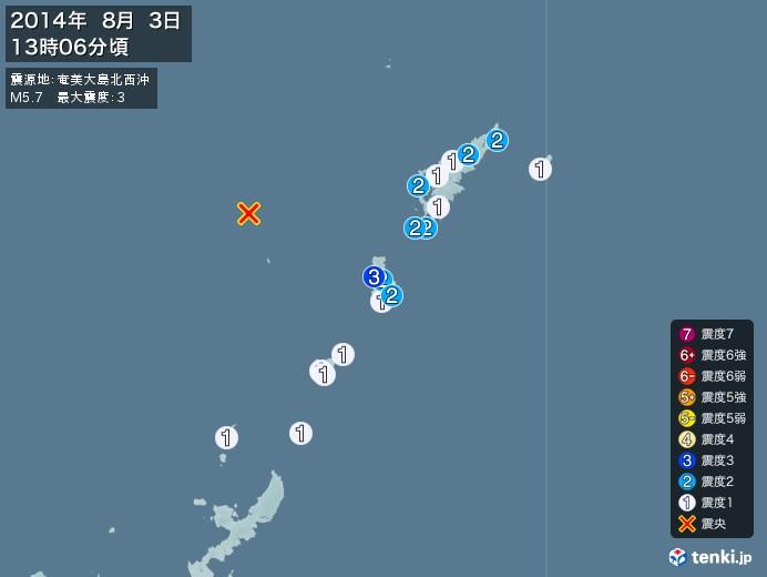 地震情報(2014年08月03日13時06分発生)