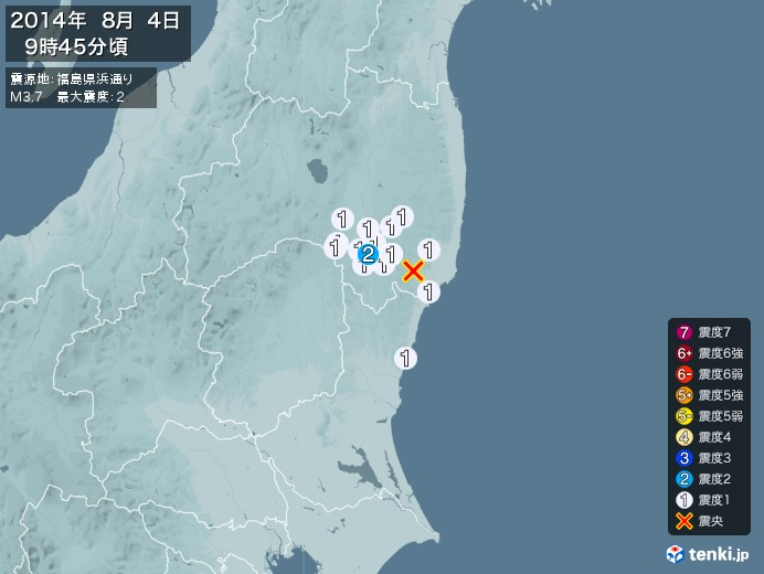 地震情報(2014年08月04日09時45分発生)