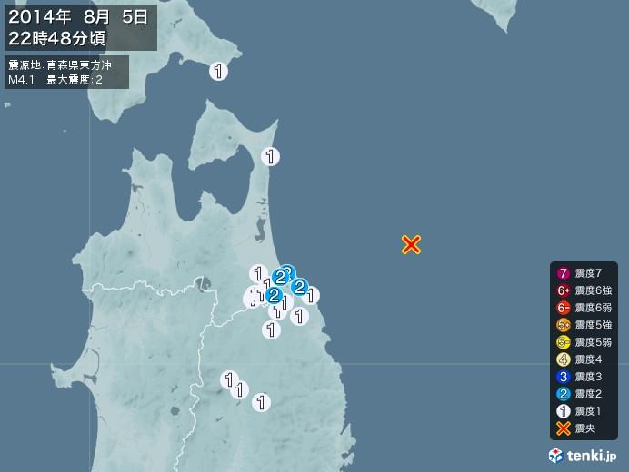 地震情報(2014年08月05日22時48分発生)