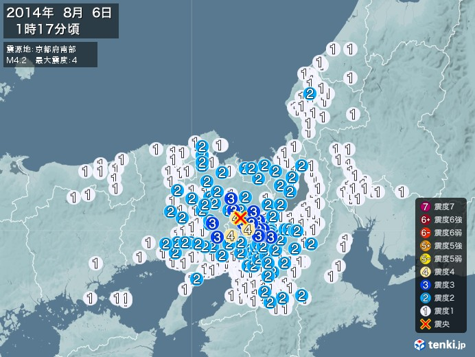 地震情報(2014年08月06日01時17分発生)