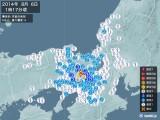 2014年08月06日01時17分頃発生した地震