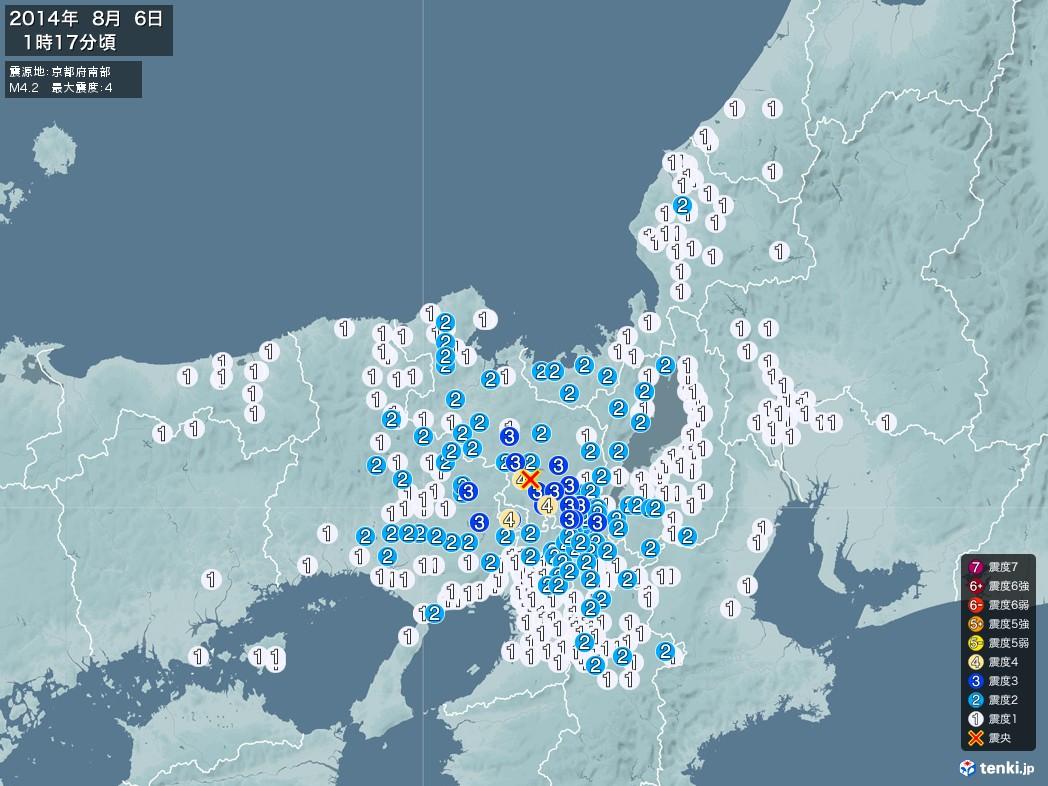 松山 市 天気 雨雲 レーダー