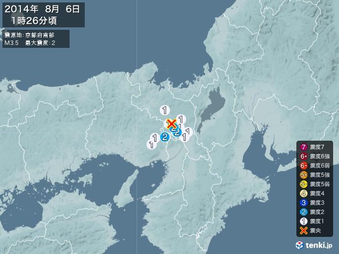 地震情報(2014年08月06日01時26分発生)