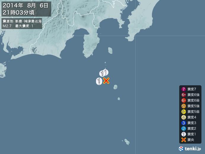地震情報(2014年08月06日21時03分発生)