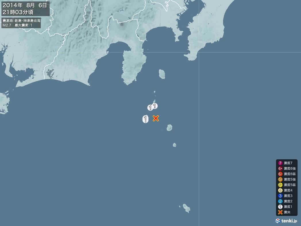 地震情報 2014年08月06日 21時03分頃発生 最大震度:1 震源地:新島・神津島近海(拡大画像)