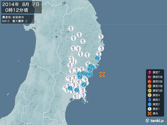地震情報(2014年08月07日00時12分発生)