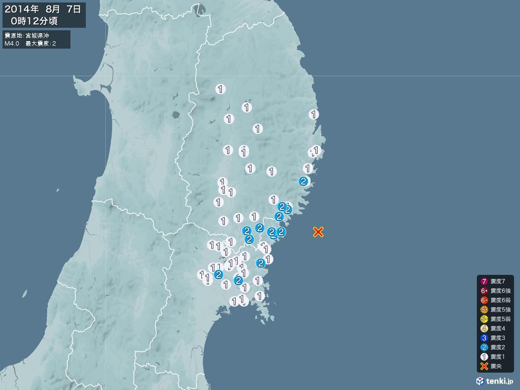 地震情報 2014年08月07日 00時12分頃発生 最大震度:2 震源地:宮城県沖(拡大画像)