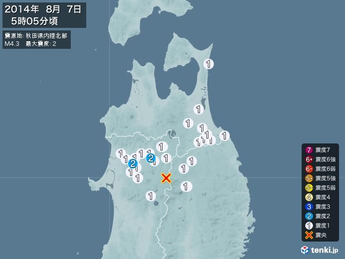 地震情報(2014年08月07日05時05分発生)