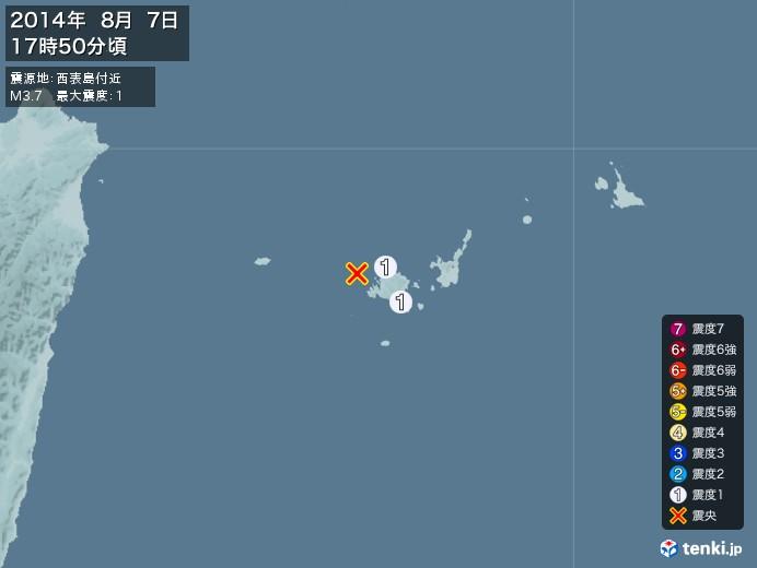 地震情報(2014年08月07日17時50分発生)