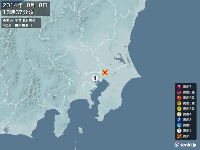 地震情報(2014年08月08日15時37分発生)