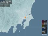 2014年08月08日15時37分頃発生した地震